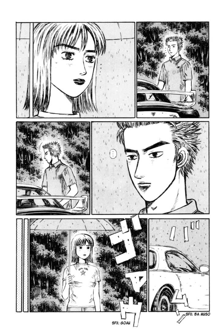 Initial D 317 Page 2