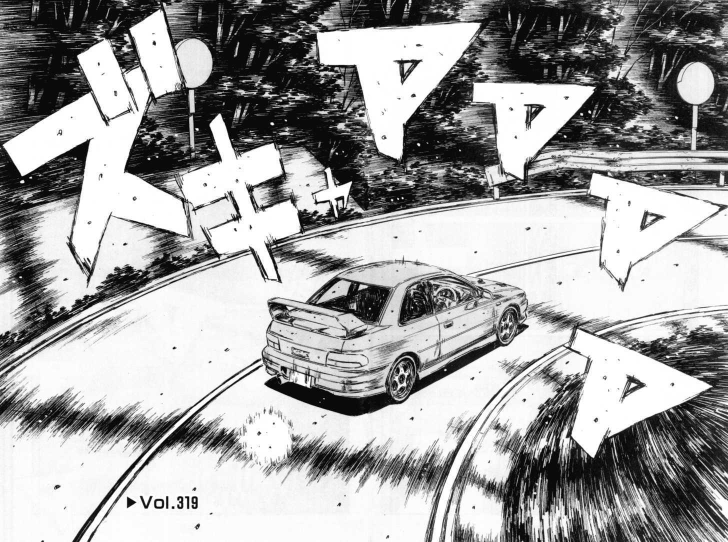 Initial D 319 Page 2