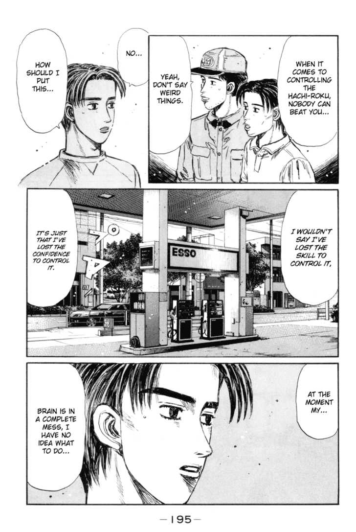 Initial D 320 Page 3