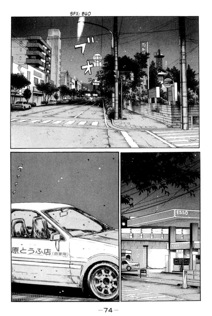 Initial D 328 Page 2