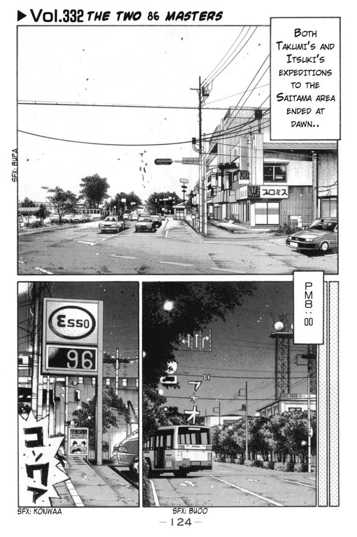 Initial D 332 Page 1