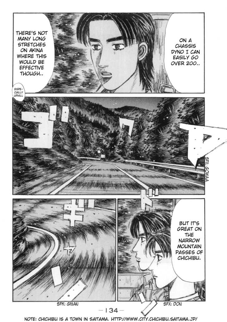 Initial D 333 Page 2