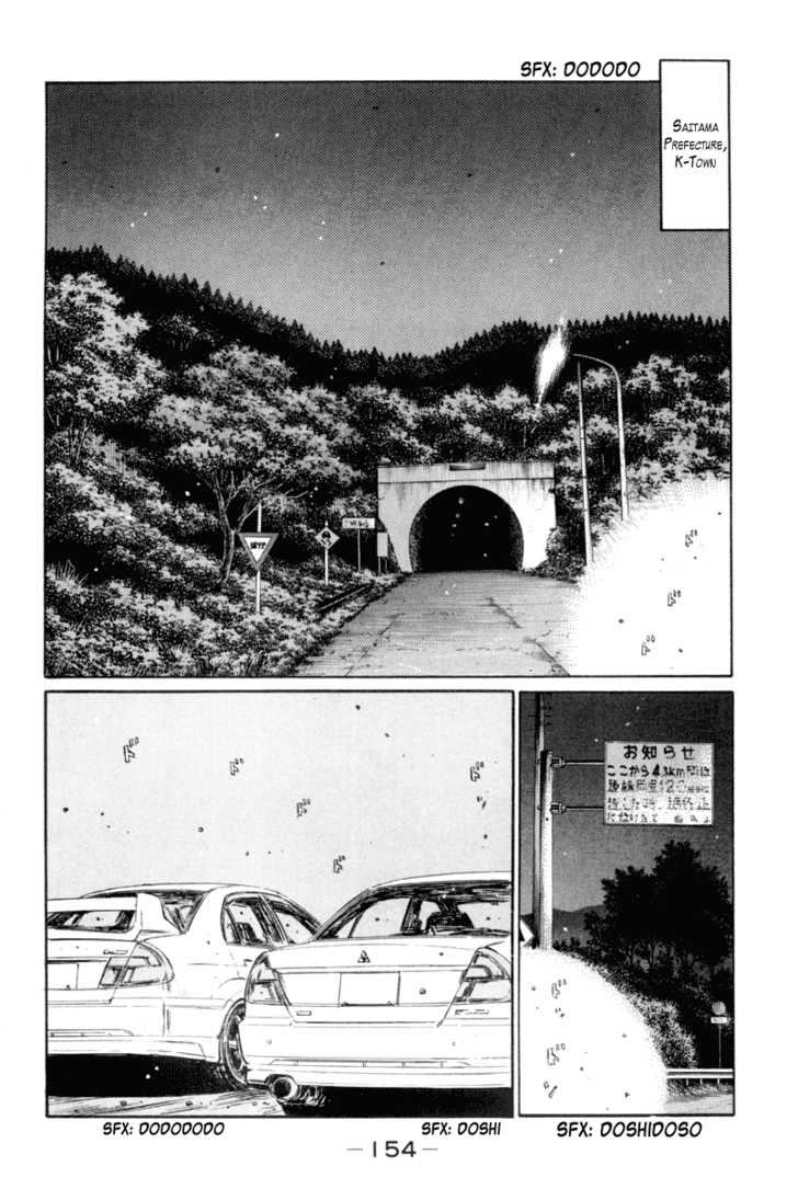Initial D 335 Page 2