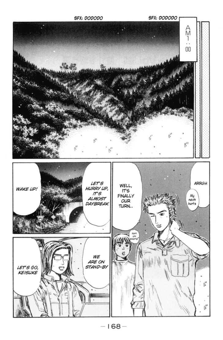 Initial D 336 Page 2