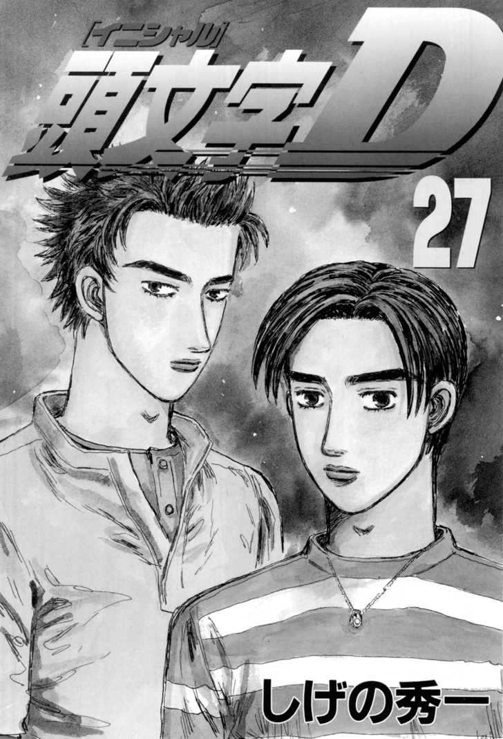 Initial D 340 Page 2