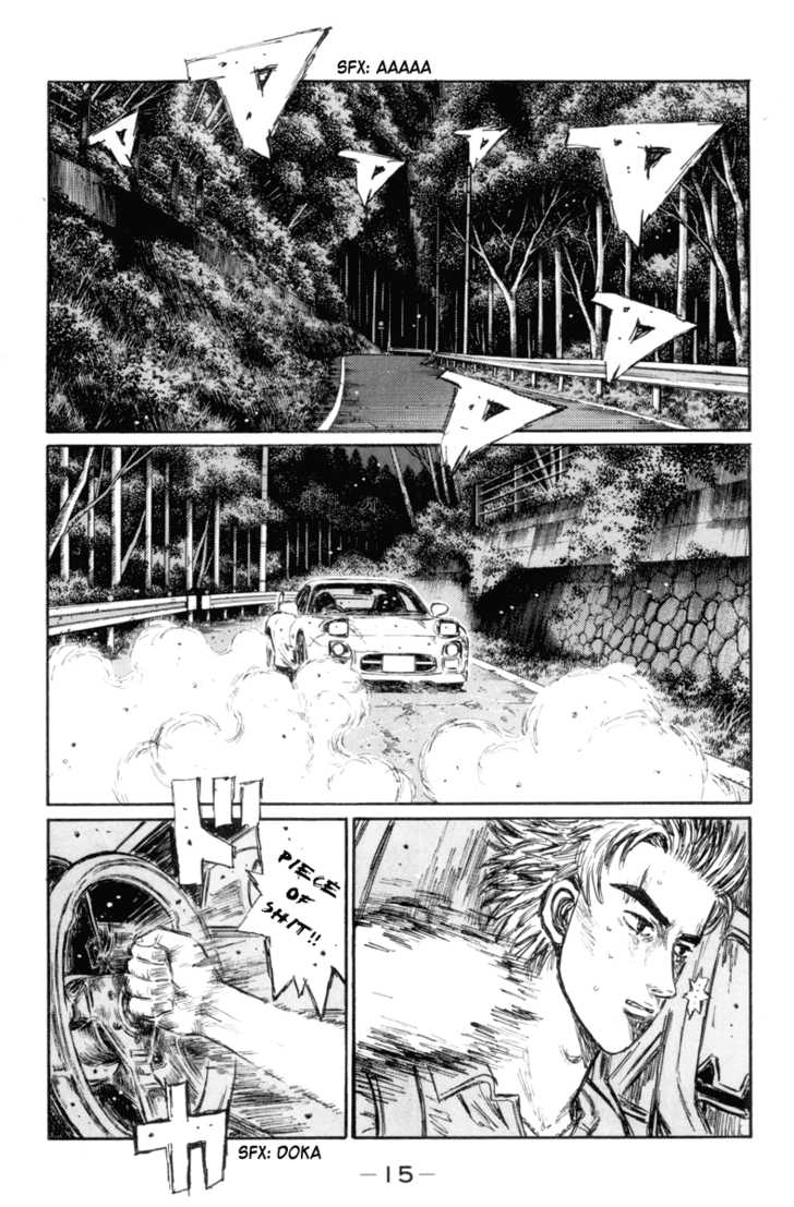 Initial D 341 Page 3