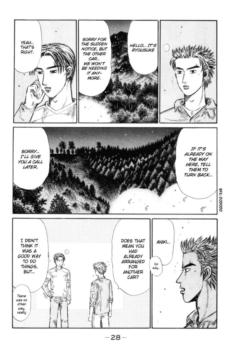 Initial D 342 Page 3
