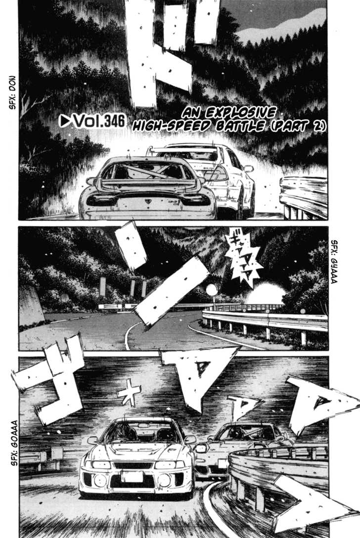 Initial D 346 Page 1