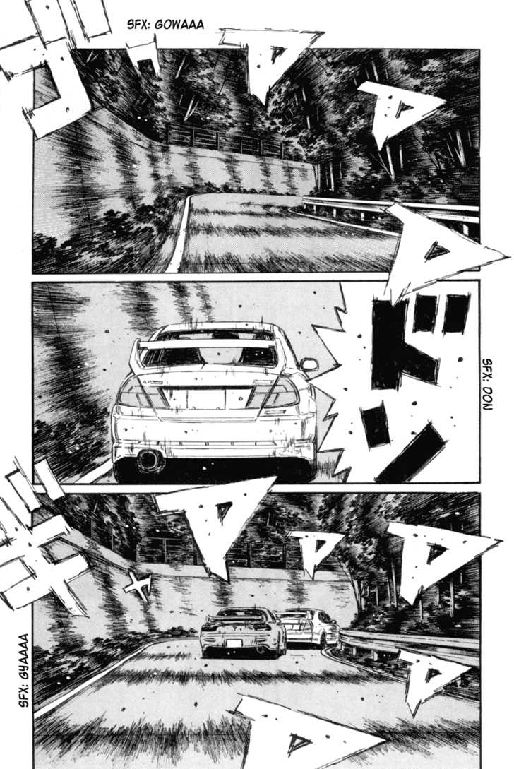 Initial D 347 Page 2