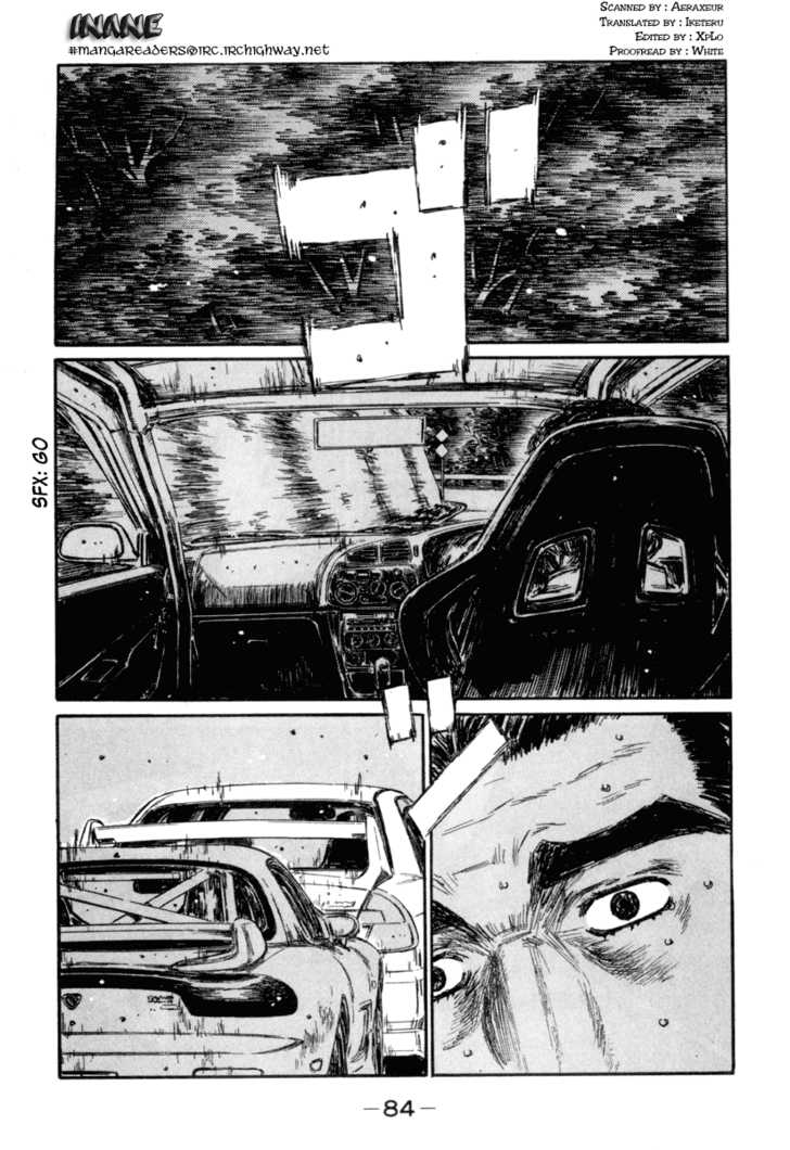Initial D 347 Page 3