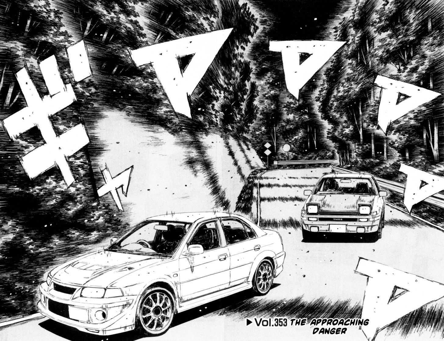 Initial D 353 Page 2