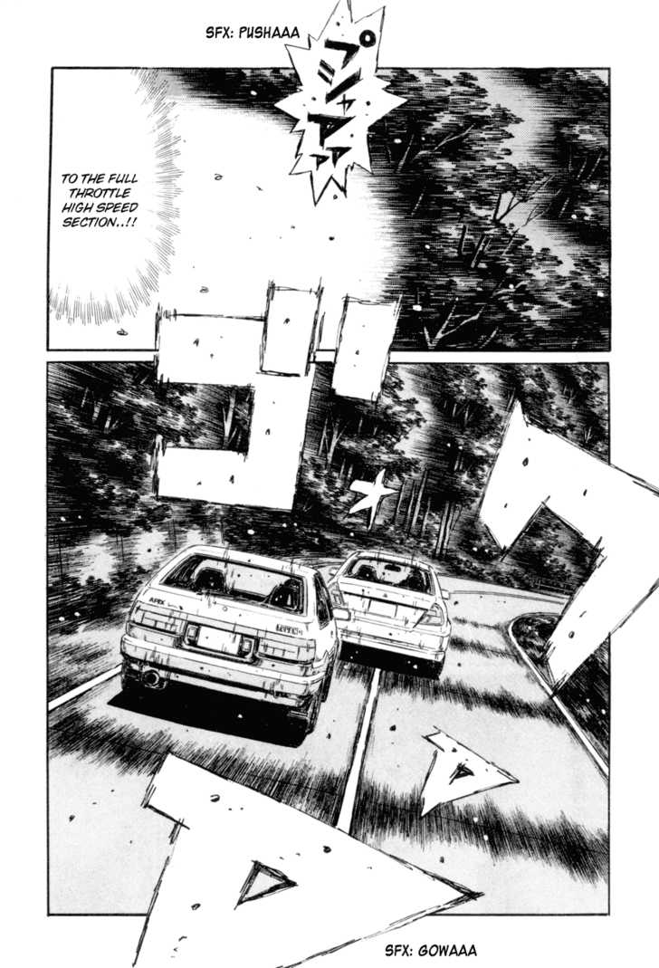 Initial D 355 Page 2