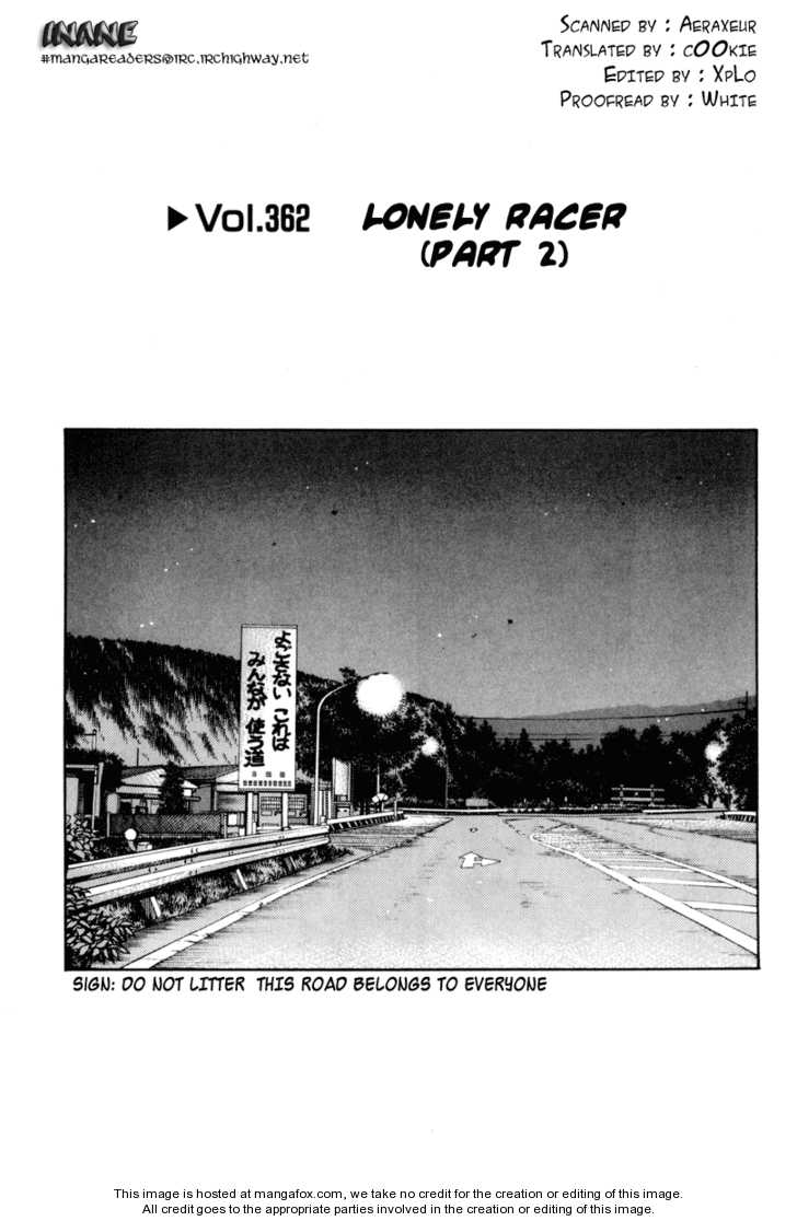 Initial D 362 Page 1