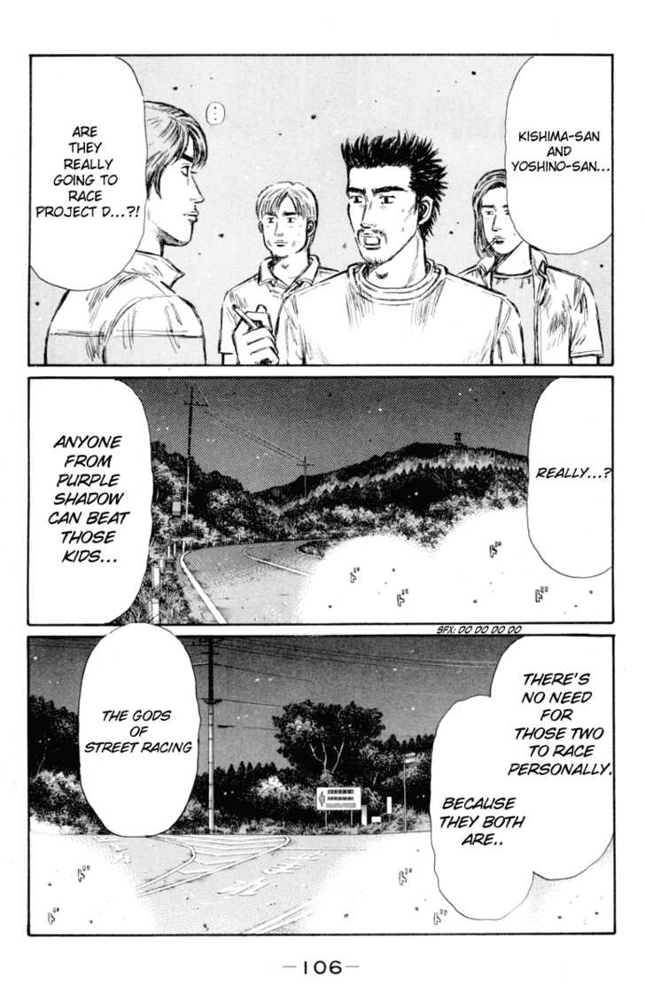Initial D 366 Page 2