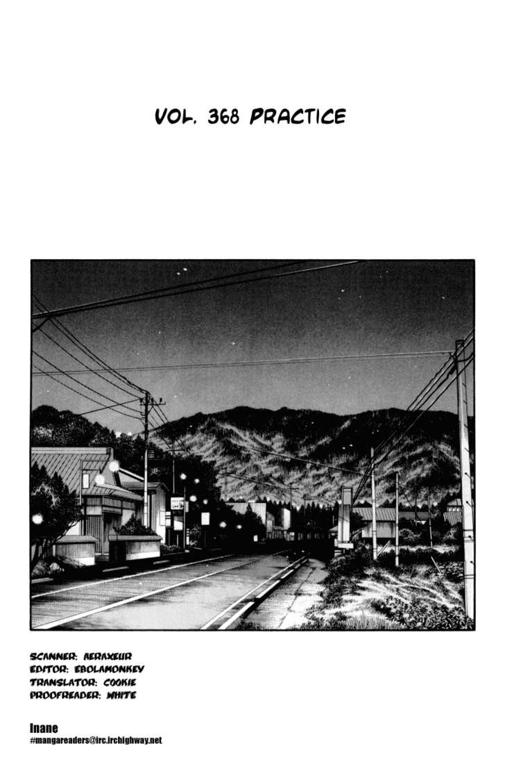 Initial D 368 Page 1