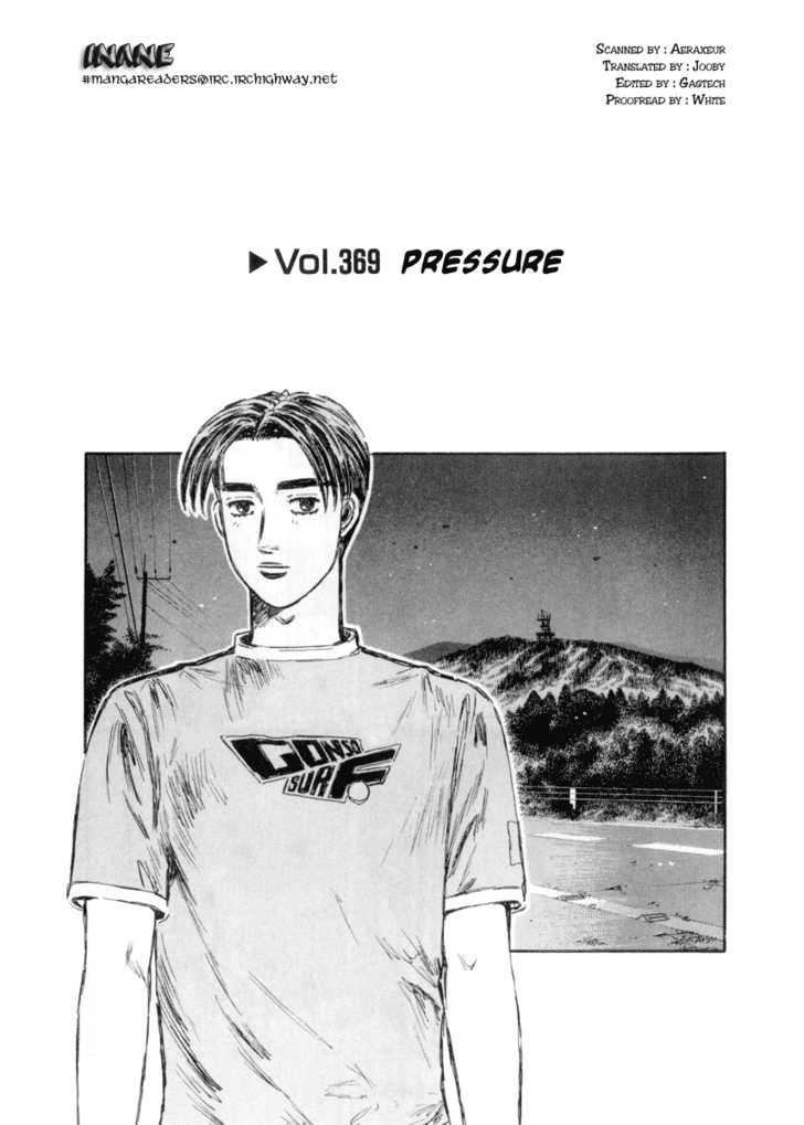 Initial D 369 Page 1