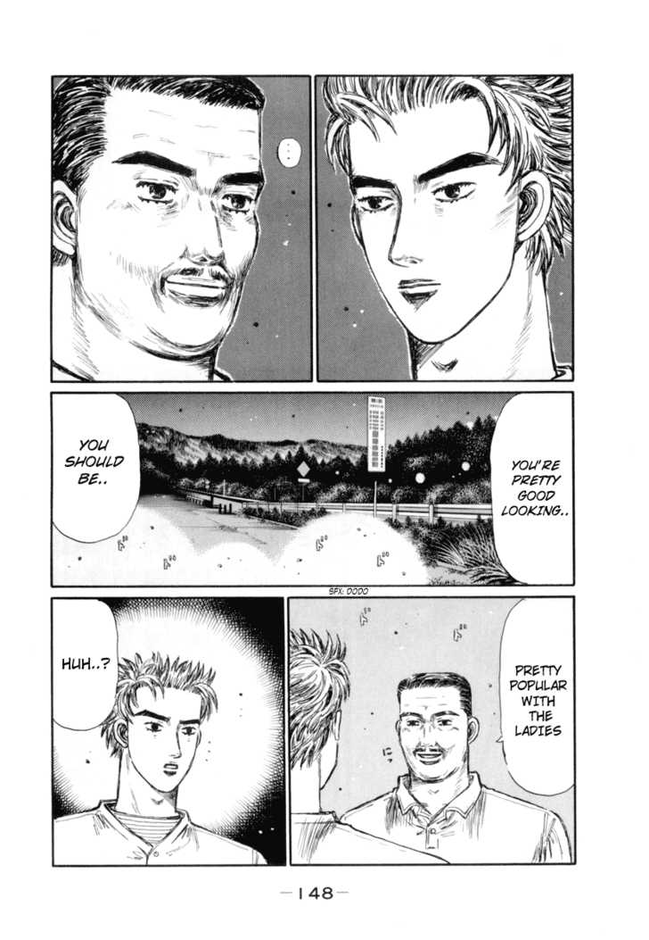 Initial D 369 Page 2