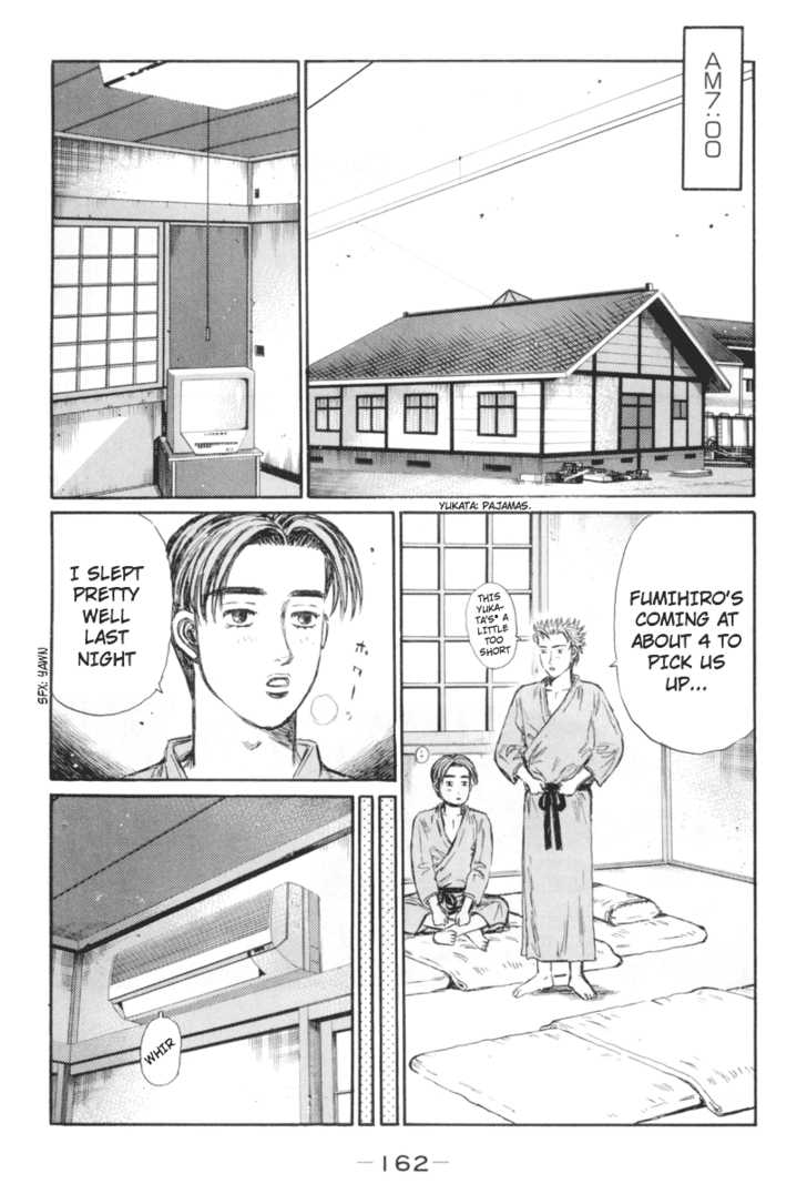 Initial D 370 Page 2