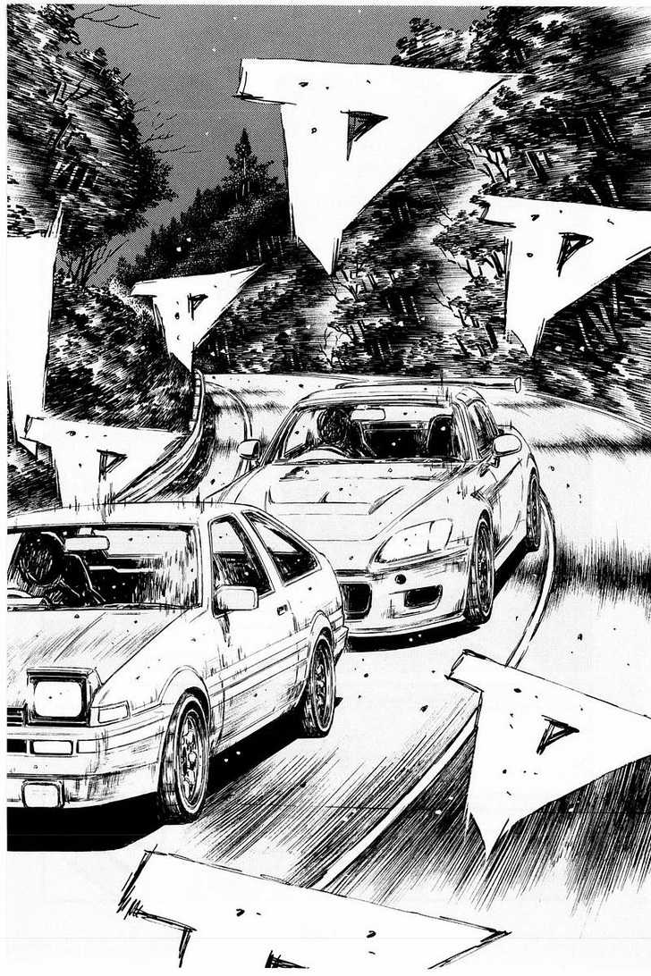 Initial D 372 Page 2