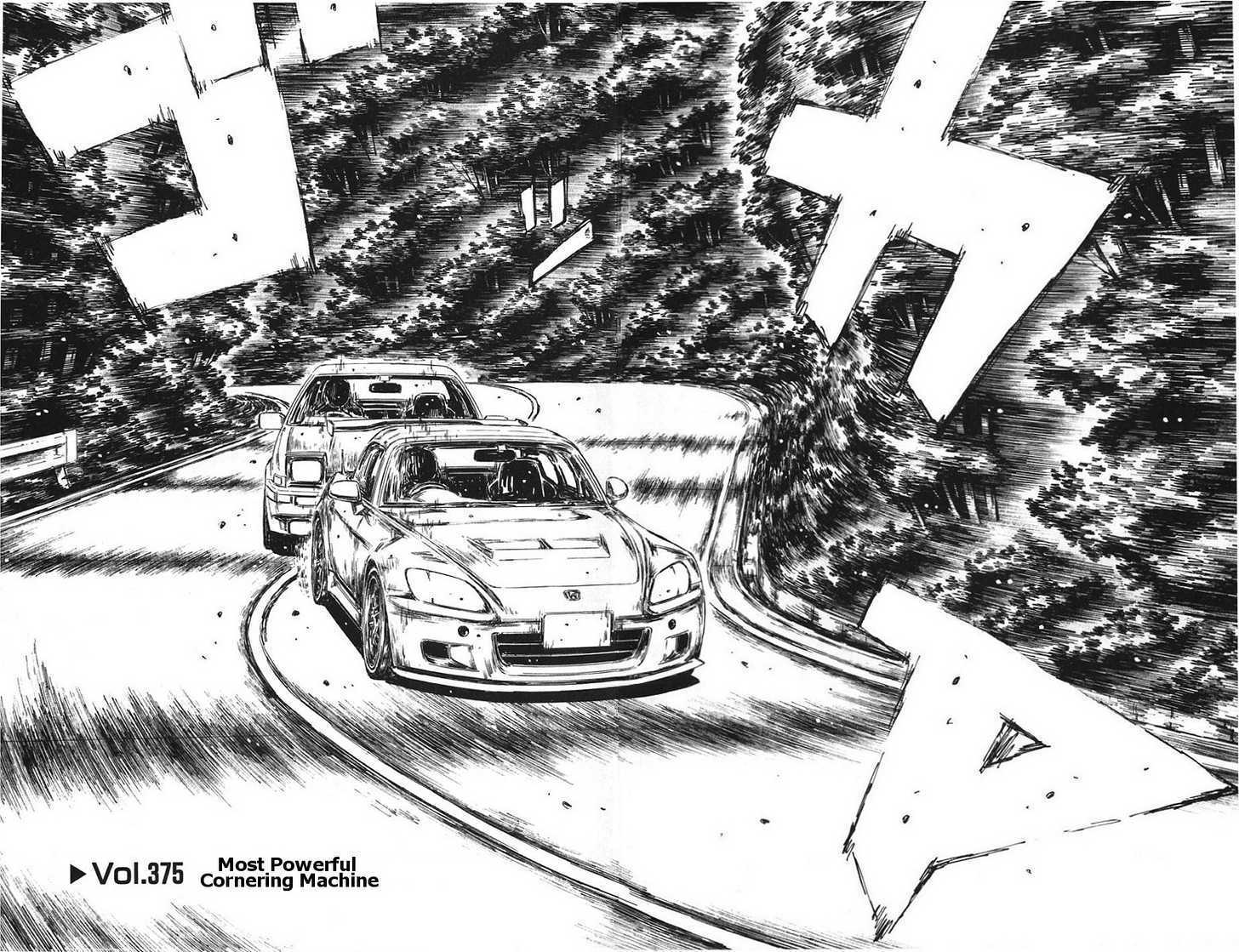 Initial D 375 Page 3