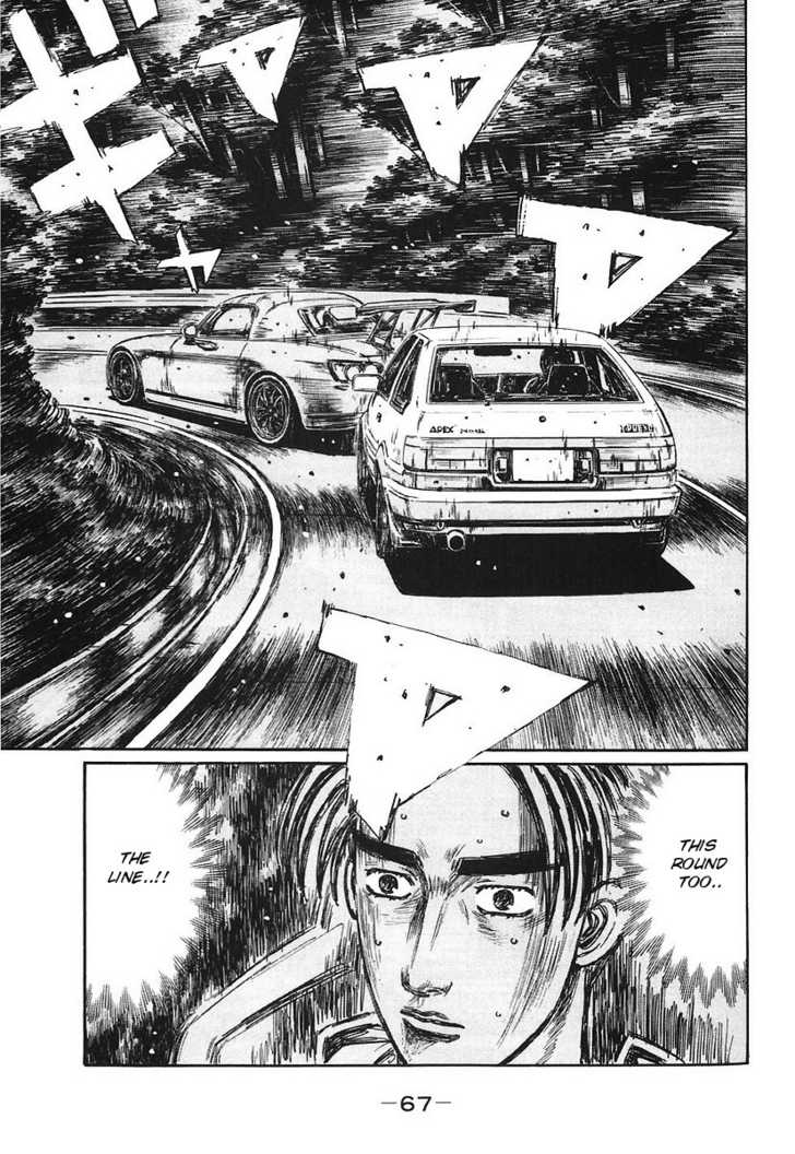 Initial D 379 Page 2