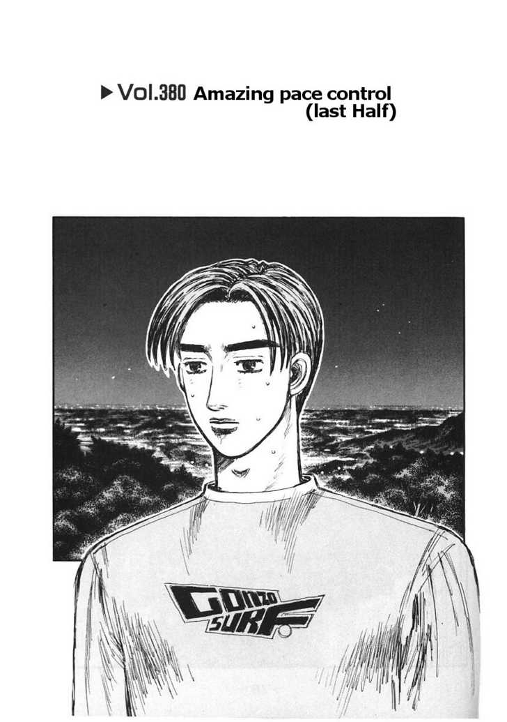 Initial D 380 Page 1