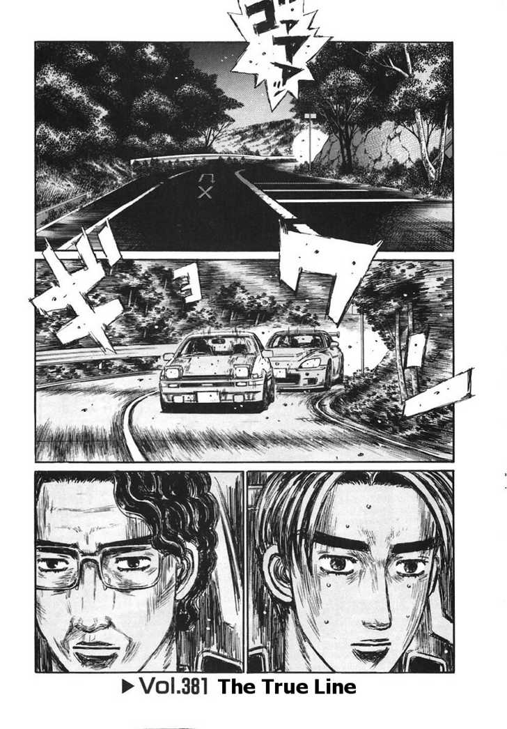 Initial D 381 Page 1
