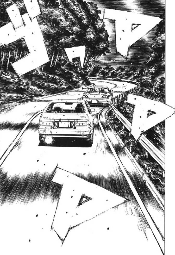 Initial D 384 Page 3