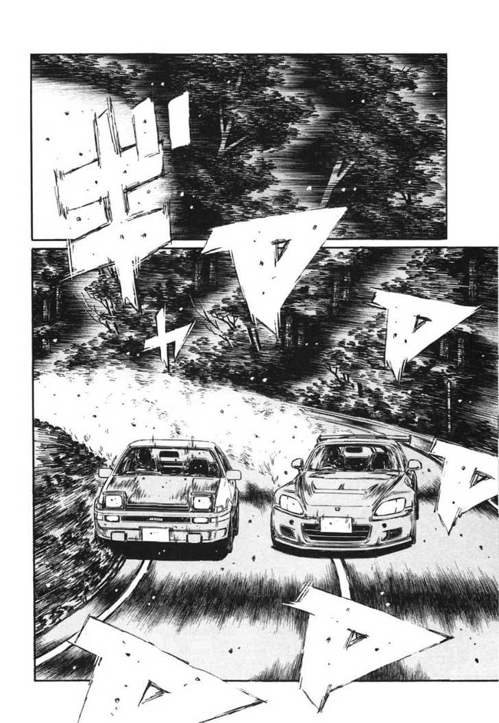 Initial D 387 Page 2