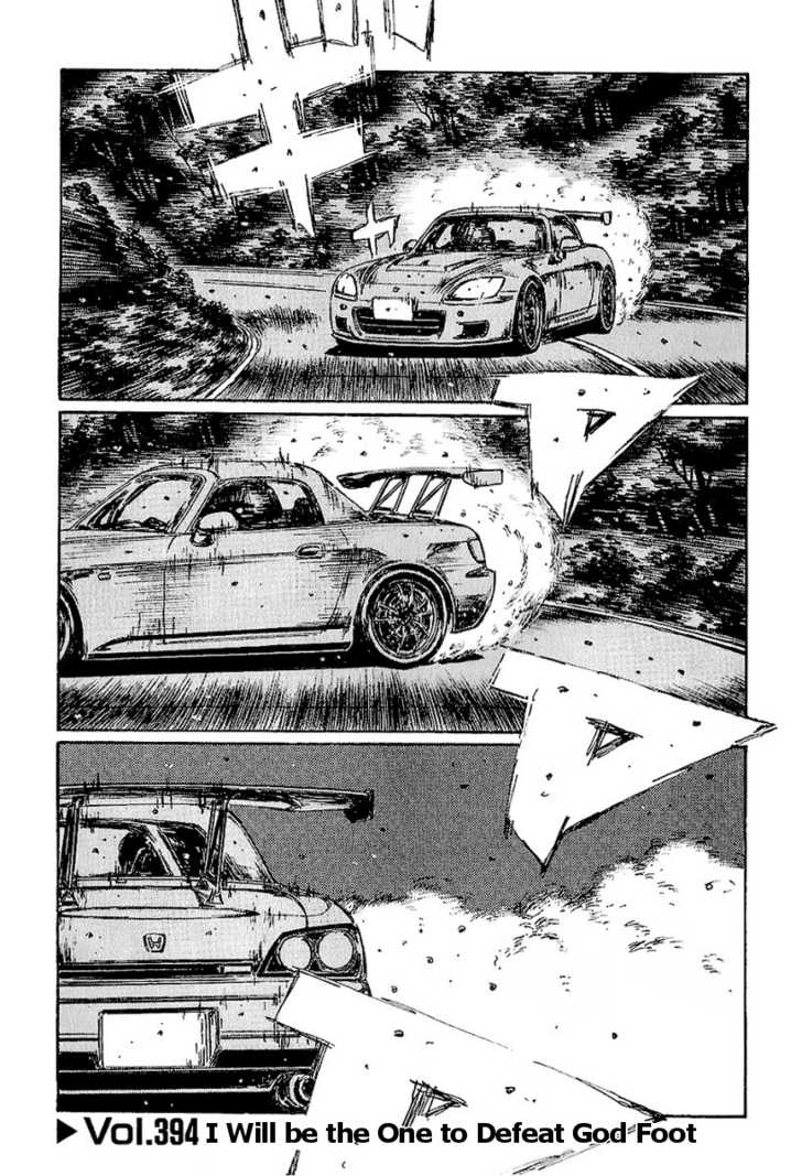 Initial D 394 Page 1