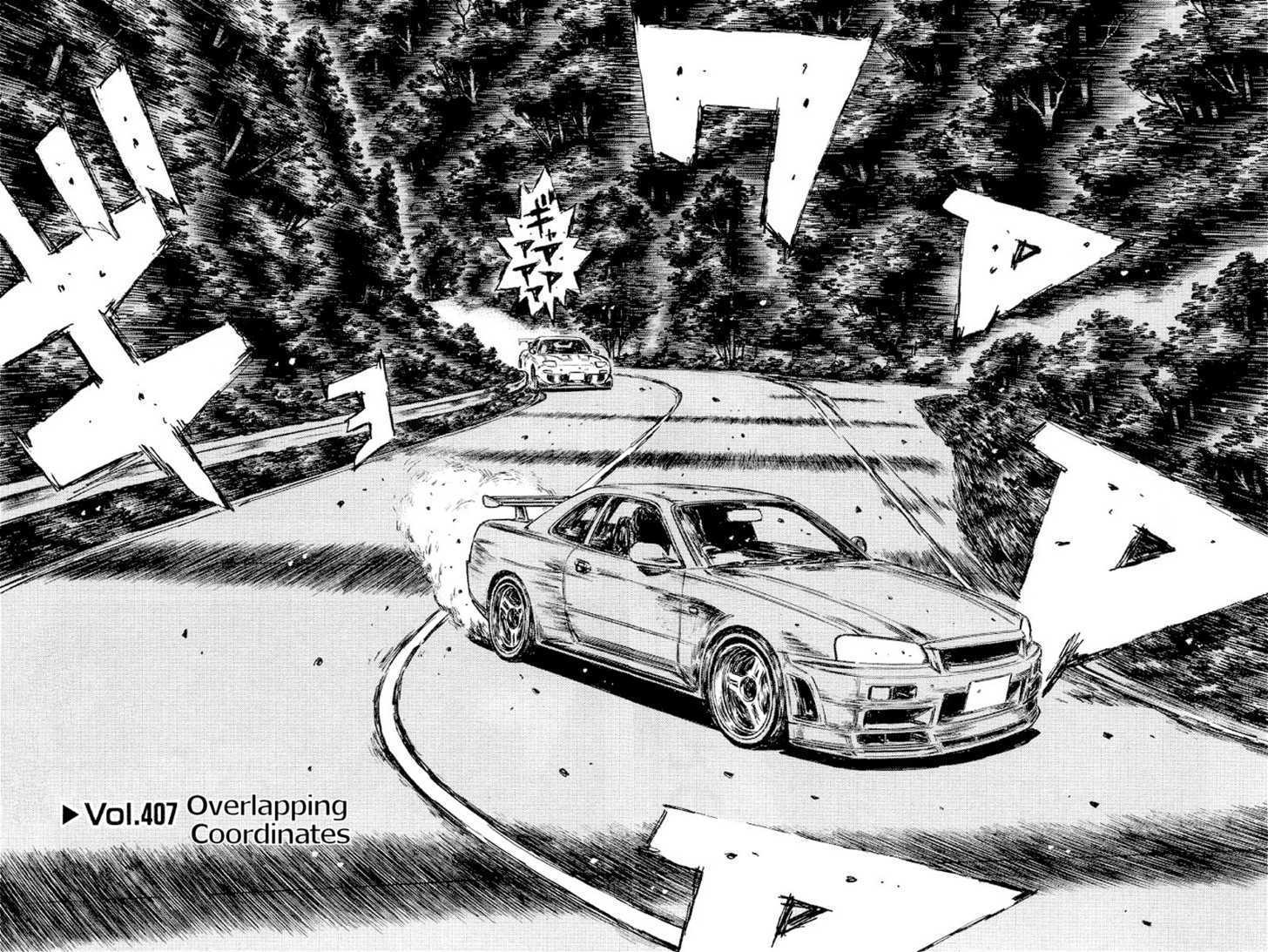 Initial D 407 Page 2