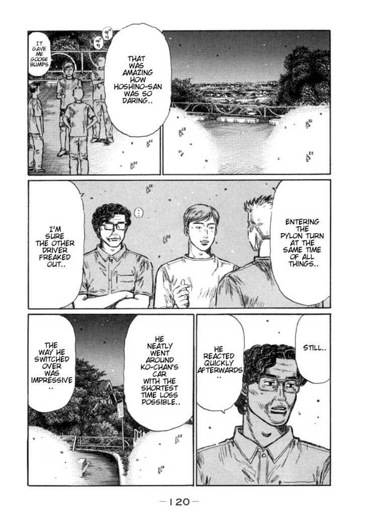 Initial D 415 Page 2
