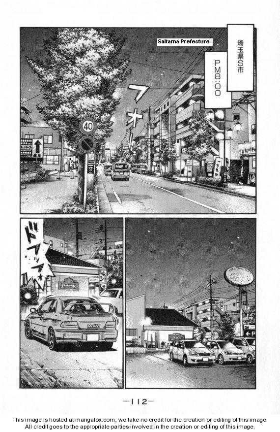 Initial D 431 Page 3