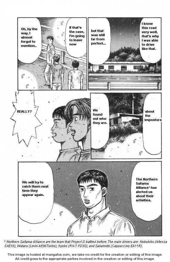 Initial D 434 Page 2