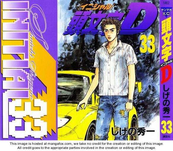 Initial D 440 Page 1