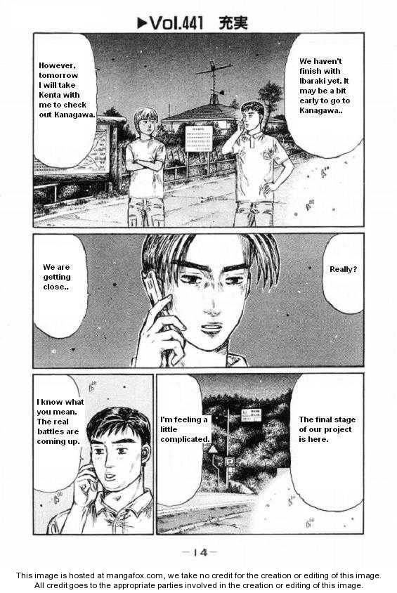 Initial D 441 Page 1
