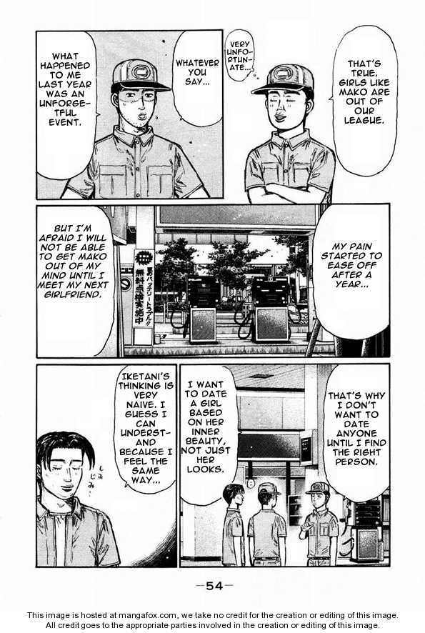 Initial D 445 Page 3