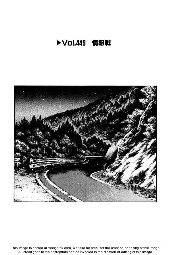 Initial D 449 Page 1