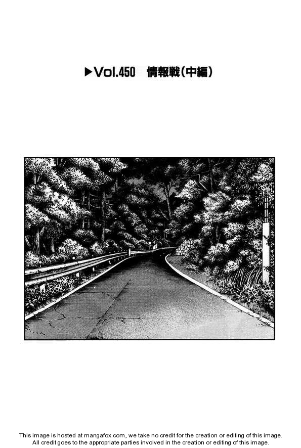 Initial D 450 Page 1