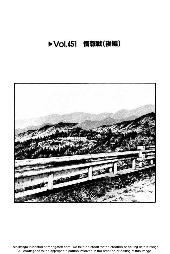 Initial D 451 Page 1