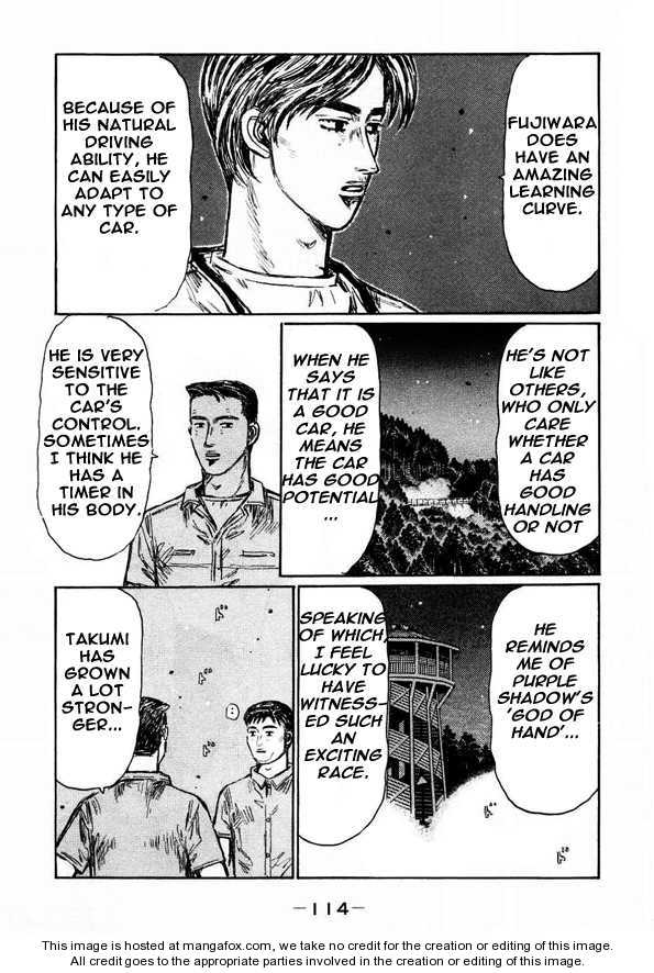 Initial D 451 Page 4