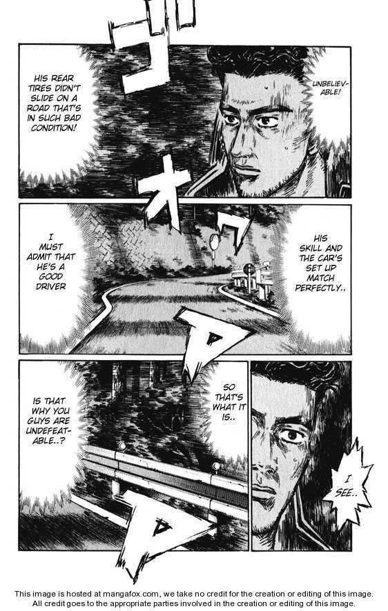 Initial D 457 Page 3