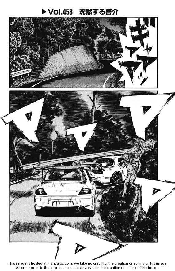 Initial D 458 Page 1