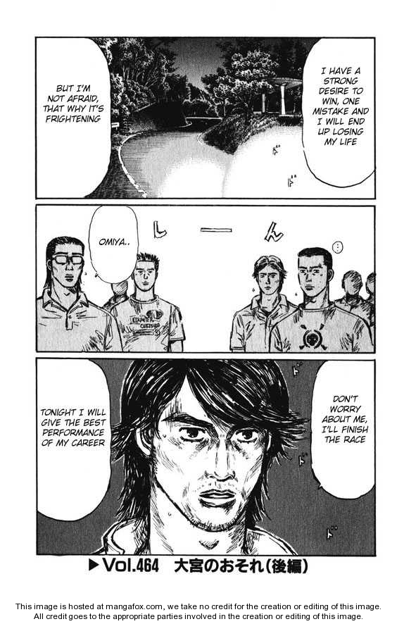 Initial D 464 Page 1