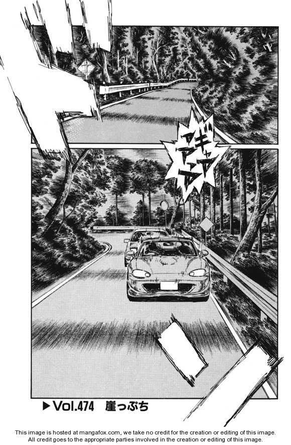 Initial D 474 Page 1