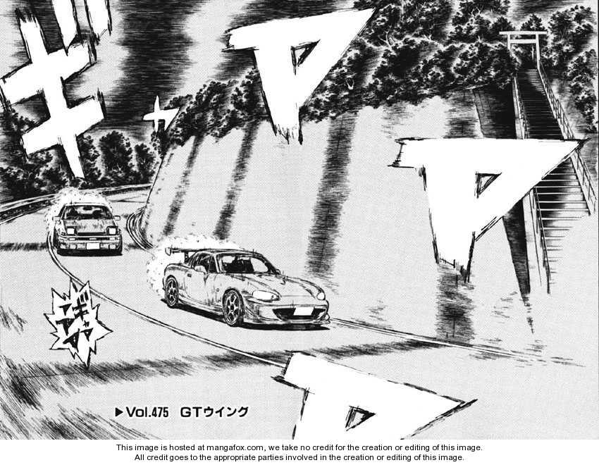 Initial D 475 Page 2