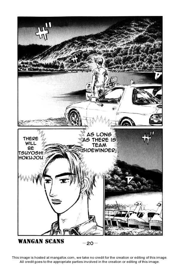 Initial D 490 Page 2
