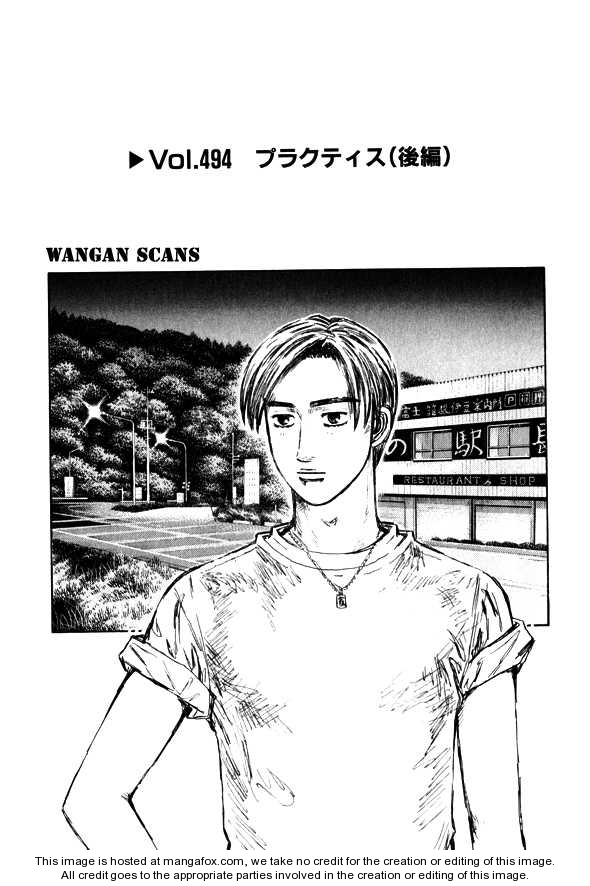 Initial D 494 Page 1