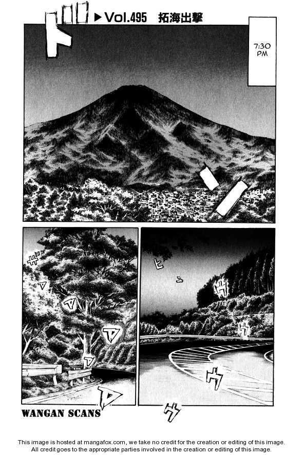 Initial D 495 Page 1