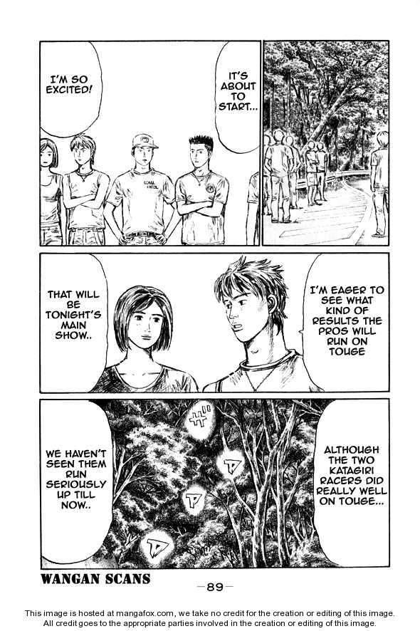 Initial D 495 Page 2